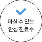 슬라이드4 씬6